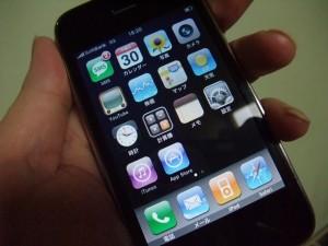ゲットしたiPhone(8GB)
